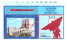 Syria Phonecards Used The S.T.E 1000 Units - Syria
