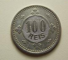 Portugal 100 Reis 1900 - Portugal
