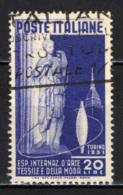 ITALIA - 1951 - ESPOSIZIONE INTERNAZIONALE DI ARTE TESSILE E DELLA MODA - USATO - 6. 1946-.. Repubblica