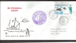 Vio1 - TAAF - PO142 TERRE ADELIE Du 12.12.1985. Pli Du POLARBJORN Illustration Paul Emile Victor. - Terres Australes Et Antarctiques Françaises (TAAF)