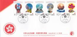 HONG KONG FDC 1997 - Hong Kong (1997-...)
