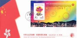 HONG KONG CHINA FDC 1997 BLOC - Hong Kong (1997-...)