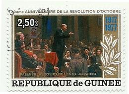 1978 - Guinea Repubblica 622 Rivoluzione D'Ottobre - Storia