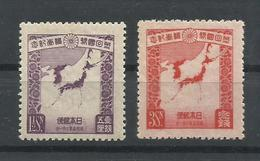 JAPON YVERT  213/14   MNH  ** - Unused Stamps