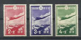 JAPON YVERT  243/45    MH  * - 1926-89 Emperador Hirohito (Era Showa)