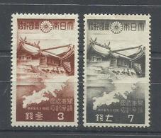 JAPON YVERT  339/40    MH  * - 1926-89 Emperador Hirohito (Era Showa)