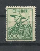 JAPON YVERT  392    MH  * - 1926-89 Emperador Hirohito (Era Showa)
