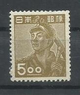 JAPON YVERT  394    MH  * - 1926-89 Emperador Hirohito (Era Showa)