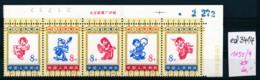 China Nr. 1135-9   **   (ed3414  ) Siehe Scan - 1949 - ... République Populaire