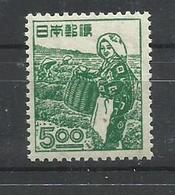 JAPON YVERT  395  MNH  ** - 1926-89 Emperador Hirohito (Era Showa)