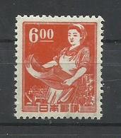 JAPON YVERT  396  MNH  ** - 1926-89 Emperador Hirohito (Era Showa)