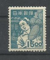 JAPON YVERT  398  MH  * - 1926-89 Emperador Hirohito (Era Showa)