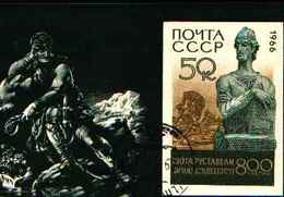91625) Russia-CCCP 1966 Sheet MNH = Poet Chota Roustaveli  - BF.N.43 Usato - 1923-1991 URSS