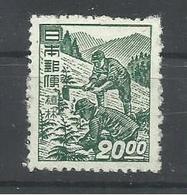 JAPON YVERT  399   MH  * - 1926-89 Emperador Hirohito (Era Showa)
