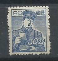JAPON YVERT  400   MH  * - 1926-89 Emperador Hirohito (Era Showa)