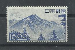 JAPON YVERT  411   MH  * - 1926-89 Imperatore Hirohito (Periodo Showa)