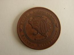 50 FENINGA 1998 - Bosnien-Herzegowina