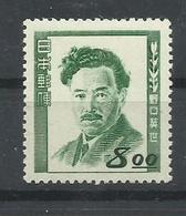 JAPON YVERT  436    MH  * - 1926-89 Emperador Hirohito (Era Showa)