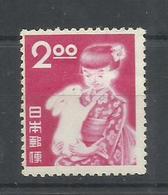 JAPON YVERT  459    MH  * - 1926-89 Emperador Hirohito (Era Showa)