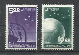JAPON YVERT  502/3  MNH  ** - 1926-89 Emperador Hirohito (Era Showa)