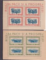 Progressive Youth,AIRMAIL,IN BLOCK OF FOUR 1946 MNH,ROMANIA. - 1918-1948 Ferdinand, Charles II & Michael