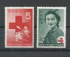 JAPON YVERT  504/5  MH  * - 1926-89 Emperador Hirohito (Era Showa)
