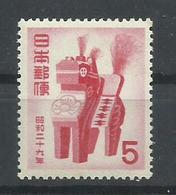 JAPON YVERT  549   MH  * - 1926-89 Emperador Hirohito (Era Showa)