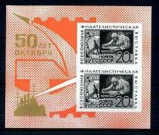 91627) URSS - RUSSIA - BF - 1967 - Esposizione E 50° Della Rivoluzione Di Ottobre - BF.N.46 Mnh** - 1923-1991 URSS