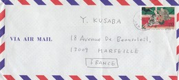 COVER LETTRE. JAPAN TO FRANCE   /   2 - Ohne Zuordnung