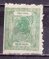 India Barwani1921  1/2 A- Vert-jauneNuovo MLH - Barwani