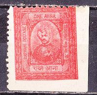 India Barwani1923  1/4arose Carminè Nuovo MLH - Barwani