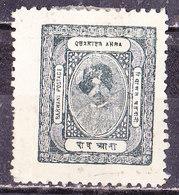 India Barwani1924 1/4 A Noir  Nuovo MLH - Barwani