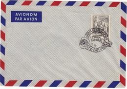 1956 ŠKOFJA LOKA PRVA  GOSPODARSKA RAZSTAVA   AIRMAIL SLOVENIJA JUGOSLAVIJA - Slovenia