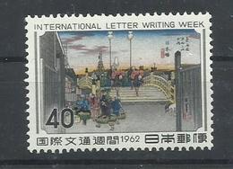 JAPON YVERT   722  MH  * - 1926-89 Emperador Hirohito (Era Showa)