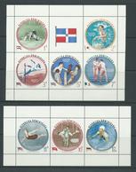 Dominican Republic 1960 Rome Olympic Games Winners & Flags Set 2 Miniature Sheets MNH - Dominicaine (République)