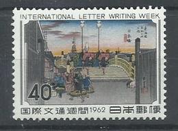 JAPON YVERT   722   MNH  ** - 1926-89 Emperador Hirohito (Era Showa)