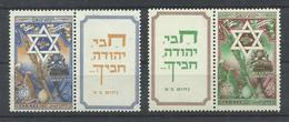 ISRAEL YVERT 32/33   MNH  ** - Israel