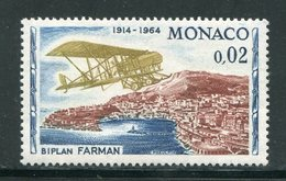MONACO- Y&T N°638- Neuf Sans Charnière ** - Neufs