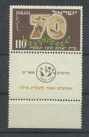 ISRAEL YVERT  64  MNH  ** - Israel