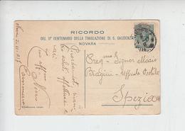 ITALIA  1917 - Cartolina Ricordo 2° Centenario Traslazione Salma S.Gaudenzio - 1900-44 Vittorio Emanuele III