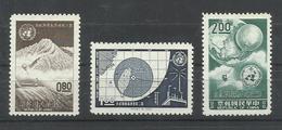 TAIWAN   YVERT  398/400  MNH  ** - 1945-... República De China