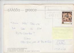 """GRECIA  1992 - Unificato  1787 - Annullo Meccanico """"MACEDONIA GRECA"""" - Grecia"""