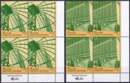 UNO WIEN 2000 Mi-Nr. 309/10 Viererblocks ** MNH - Wien - Internationales Zentrum