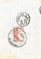 Très Beau Cachet Beyrouth 3, 26/4/1961 Sur Timbre Fiscal 5p Vermillon (sur Récépissé De Recommandé) - Liban