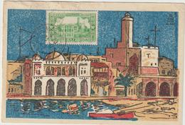 Carte-Maximum ALGERIE N° Yvert 105 (AMIRAUTE) Obl Sp 23-6-45 Alger Gare Avion - Cartoline Maximum