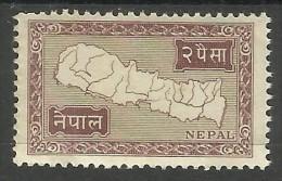 Nepal - 1954 Map Of Nepal 2p MNH **   Sc 72 - Nepal