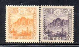 XP4351 - GIAPPONE 1923 , Yvert Serie 173/174 *** MNH Principe Ereditario A Formosa - Nuovi