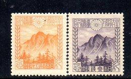 XP4352 - GIAPPONE 1923 , Yvert Serie 173/174 *** MNH Principe Ereditario A Formosa - Nuovi