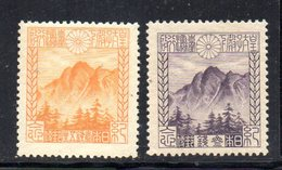 XP4353 - GIAPPONE 1923 , Yvert Serie 173/174 *** MNH Principe Ereditario A Formosa - Nuovi