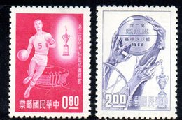 XP4356 - TAIWAN FORMOSA 1963 , Yvert Serie 446/447 Senza Gomma .  Basket - Nuovi